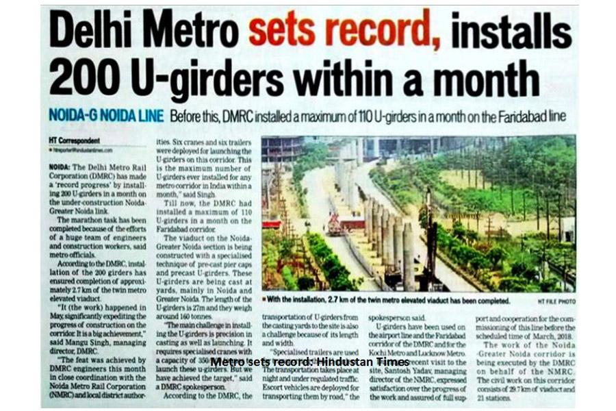 दिल्ली मेट्रो रिकॉर्ड एक माह में २०० यूं गार्डर का निर्माण