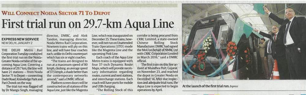First trial run on 29.7 km Aqua Line